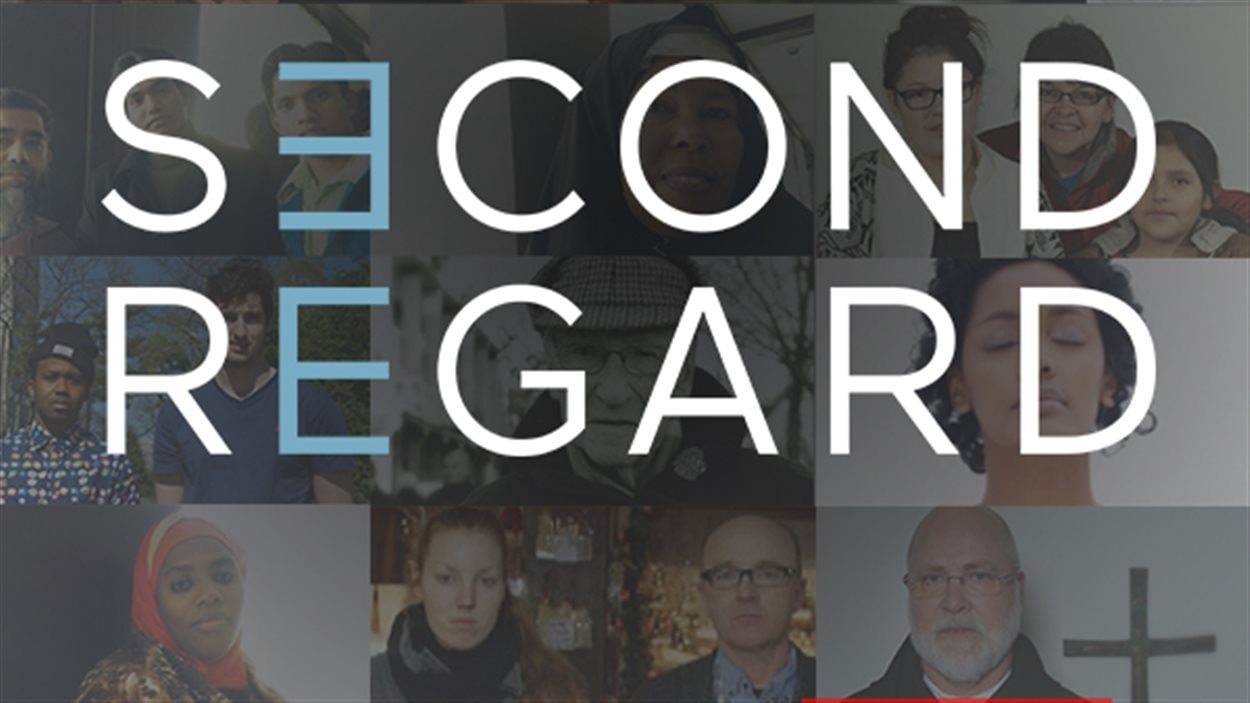 nouvo logo Second regard 2015
