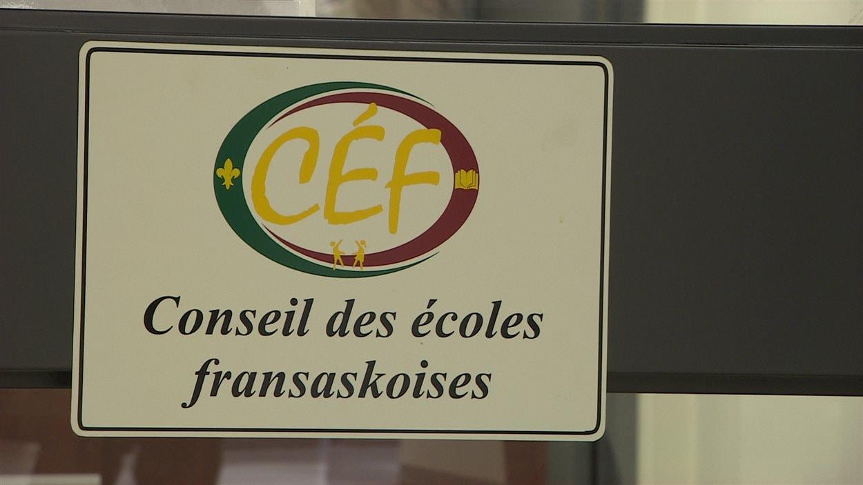 Conseil des écoles fransaskoises