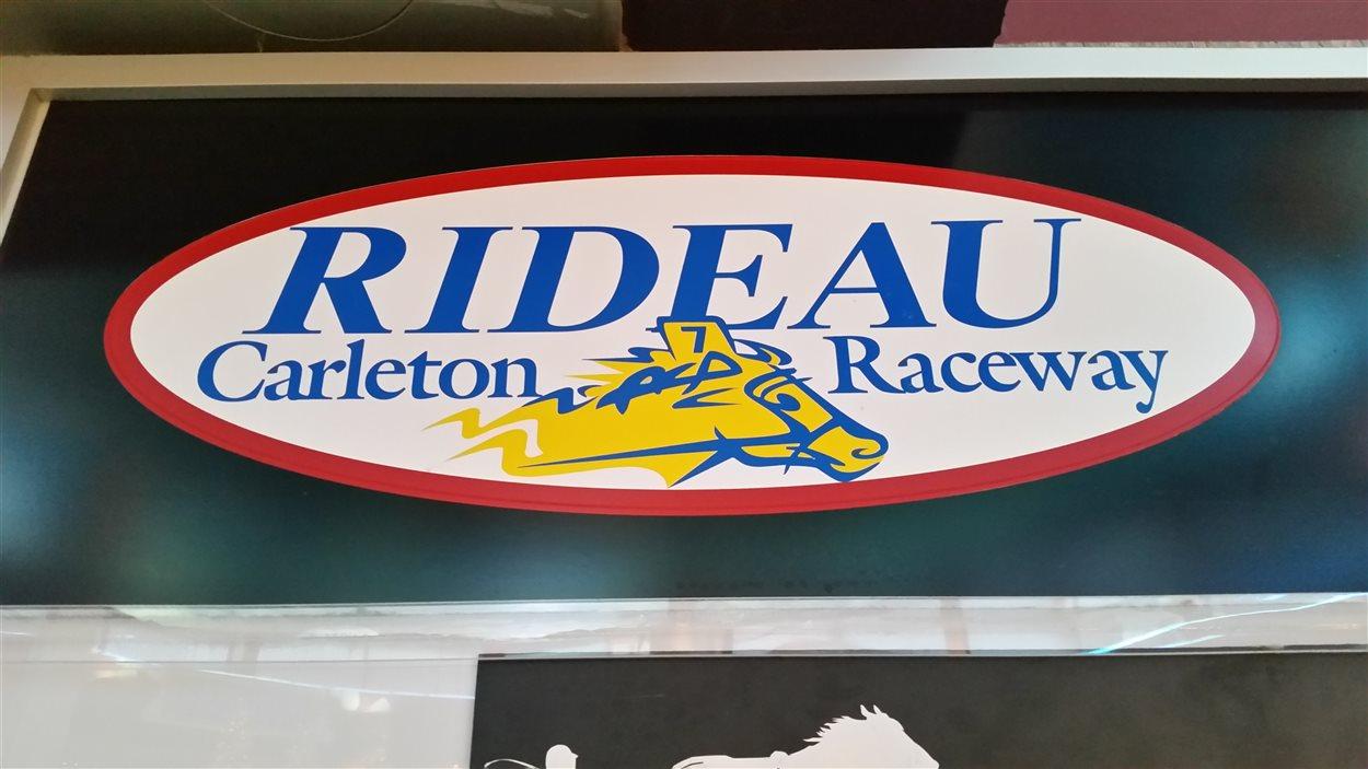 L'hippodrome Rideau-Carleton à Ottawa (2015-12-16)