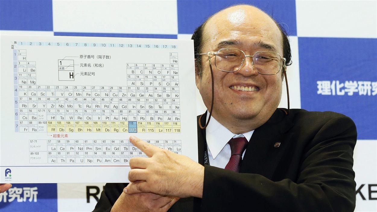 Kosuke Morita du centre Riken au Japon lors d'une conférence de presse le 31 décembre