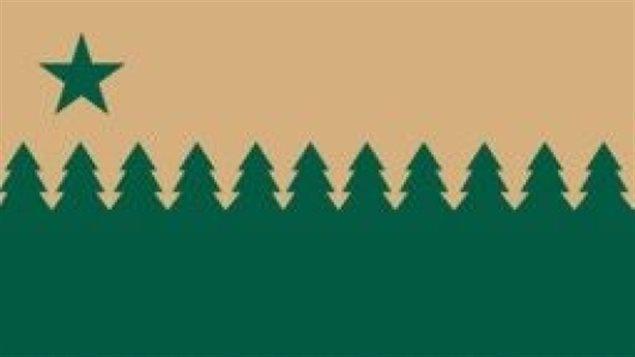 Le drapeau officiel de la ville du Grand Sudbury adopté en 2004.