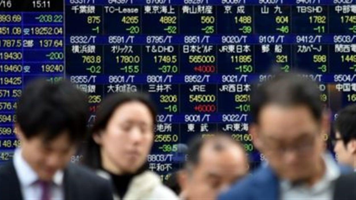La Banque du Japon annonce un taux d'intérêt négatif
