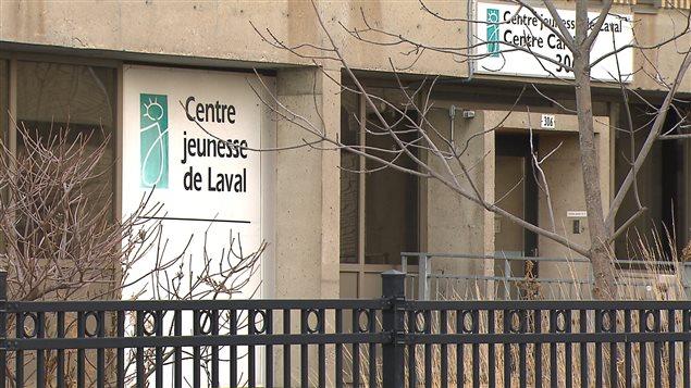 Le centre jeunesse de Laval