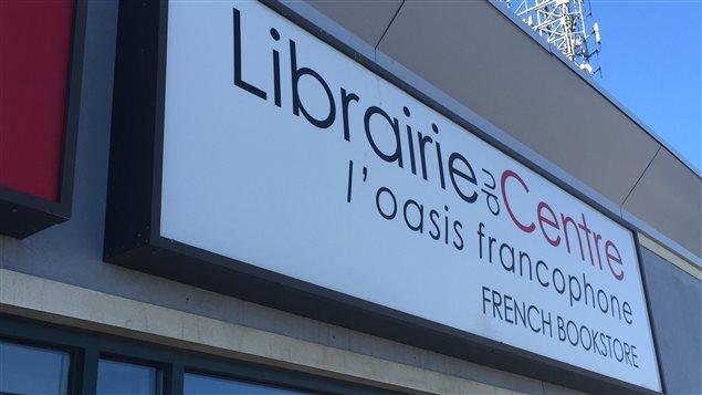 La Librairie du Centre sonne le glas des librairies francophones dans le Grand Sudbury.