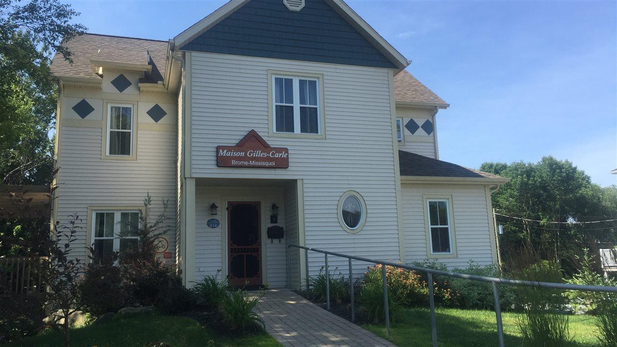 Maison Gilles réouverture de la maison gilles-carle à cowansville | ici.radio
