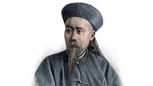 Illustration du diplomate chinois du 19e siècle Li Hongzhang