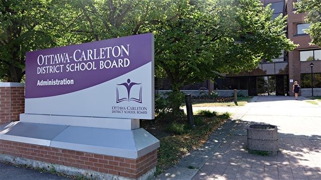 Les bureaux du conseil scolaire d'Ottawa-Carleton