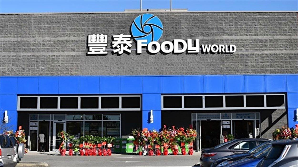 Épicerie Foody World à Richmond, en Colombie-Britannique