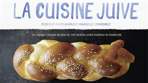 Couverture du livre «La Cuisine juive : un voyage culinaire de plus de 160 recettes, entre tradition et modernité», d'Annabelle Schachmes, aux Éditions Grund