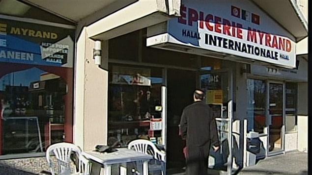Image du reportage de Jocelyne Allard Être musulman à Québec (2001)