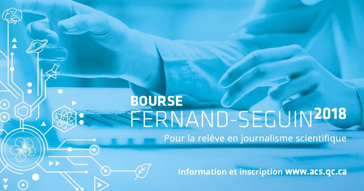 Bourse Fernand-Seguin